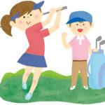休日の過ごし方(ゴルフ練習編)